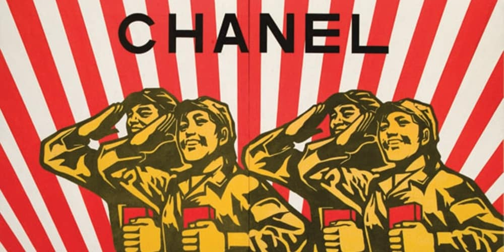 China CHANEL 5