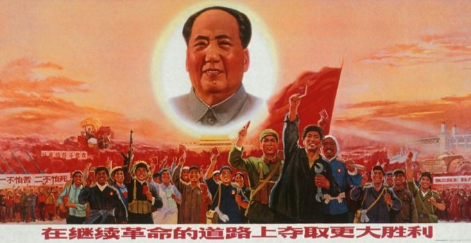 China propaganda