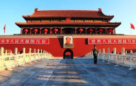 China Tiananmen Ciudad Prohibida