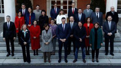 Sánchez equipo de gobierno
