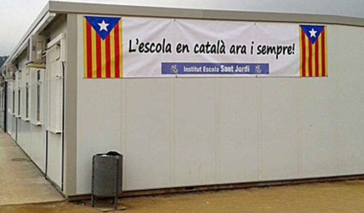 Cataluña - Madrasa pancatalanista