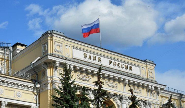 Rusia - Banco Central